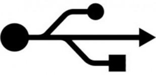 USB_emresupcin
